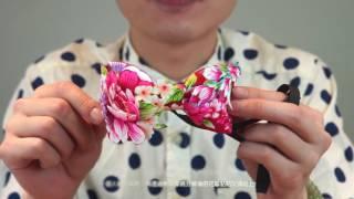 【數位教材】客製化領結設計