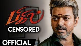 BREAKING: Bigil gets Censored | Thalapathy Vijay | Atlee | TK