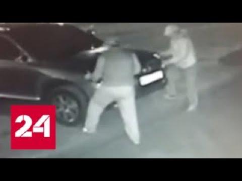 Воровство автомобильных фар в Москве приобрело характер эпидемии - Россия 24