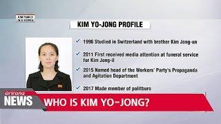 Who is Kim Yo-jong? Kim family member to visit S. Korea for Winter Games