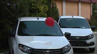 Ставропольцам, получившим травмы на производстве, вручили автомобили