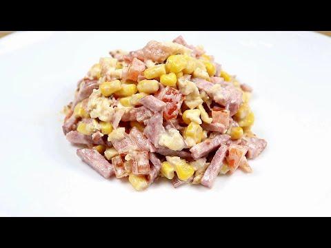 Салат с копченой колбасой и кукурузой/ Salad With Scrambled Eggs.