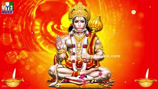 Anjaneya Jai Hanuman   Hanuman Chalisa   Lord Hanuman Devotional Songs   Anjaneya Bhakthi Songs