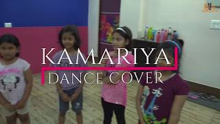 KAMARIYA | MITRON | DANCE COVER | BY STEP-UP DANCE ACADEMY |  CHOREOGRAPHY BY ROHIT