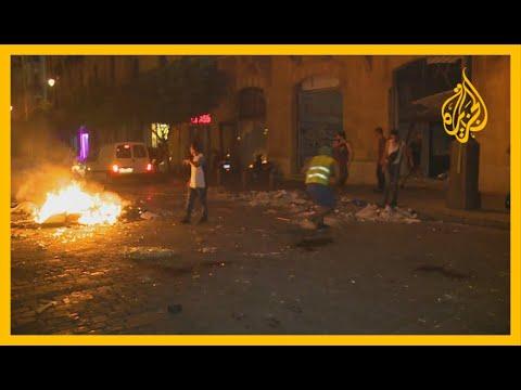 ???? توتر في ساحة الشهداء بوسط بيروت ومواجهات بين محتجين وقوات الأمن  - نشر قبل 6 ساعة