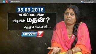 Vendhar Movies Madhan may stuck up with Mercenaries: Madhan's wife Sumalatha