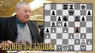 Моя партия с Юрием Балашовым Урок стратегии от легенды советских шахмат Голландская защита