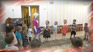 видео Конкурсы для детей 5 лет. Детский день рождения: конкурсы