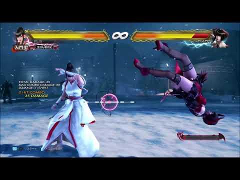 Tekken 7 Kazumi ff4 Combos   PS4