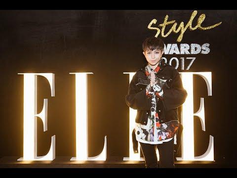 Gil Lê Phá cách tại Elle Style Awards 2017