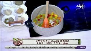 سفرة وطبلية | طريقة عمل أرز بالفلفل الألوان مع الشيف توتا