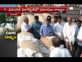 Brokers Cheating Cotton Farmers in Warangal - Part 01