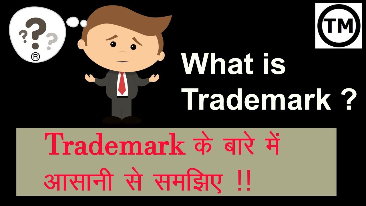 what is a trademark A trademark is a brand name a trademark also called service mark includes any word, name, symbol, word, name, symbol, device, or, any combination or expected to be utilized to recognize and distinguish the goods/services of one dealer or supplier from those of others and to demonstrate the source of the products/services.