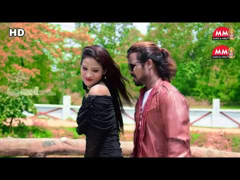 New Nagpuri Video Song 2018 || दिल...