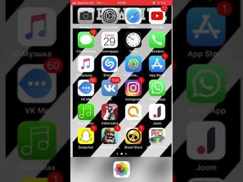 Vk Me приложение для IPhone
