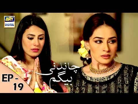 Chandni Begum Episode 19 - 26th October 2017 - ARY Digital Drama thumbnail