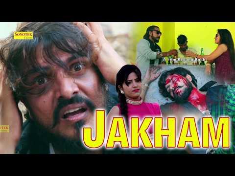 Teaser || Jakham || जख़्म || Janu Rakhi, Rachna Tiwari || New Haryanvi Song 2017