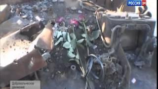 Война на Украине Видео от ополченцев реал видео