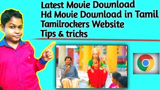 How to Download New Tamil Movies In Chrome / Tamilrockers .