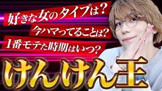 【日本チャンピオン】ラテアーティスト界のプリンスを一番知る者は誰だ!?