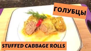 ГОЛУБЦЫ - скрытые  овощи и имбирь / STUFFED CABBAGE - hidden veggies and ginger