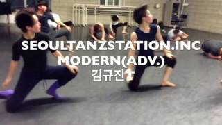 STS 김규진T 현대무용 고급수업영상