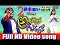 Andamaina Guvvave Video Song || Telangana Folk Songs || Privat VIdeo Songs || Latest  Private Songs