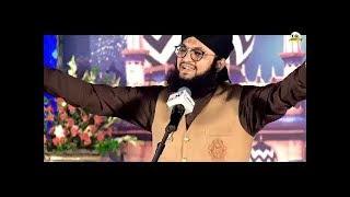 Hafiz Tahir Qadri New Ramzan kalam 2018   Aaj Sik Mitran   Subhan Allah Subhan Allah1