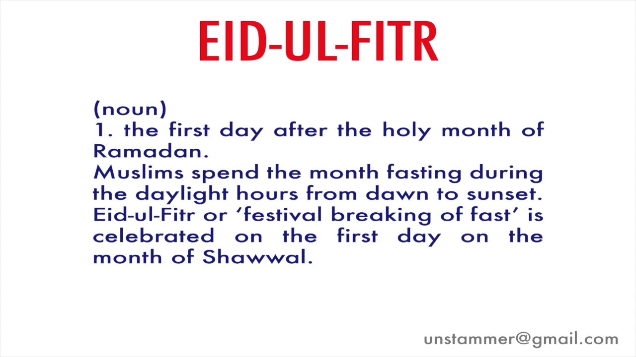How to Pronounce Eid-ul-Fitr - YouTube