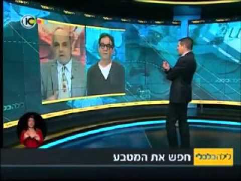 Bitcoin Boom in Israel January 2013