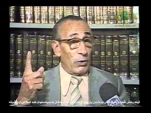 Programa Documento Especial sobre o Islam - SBT (1992)