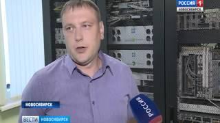 С августа местные каналы ВГТРК войдут в мультиплекс