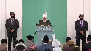 Friday Sermon English - 3rd June 2016