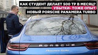 Как заработать 500 тысяч рублей за месяц в 2018 году