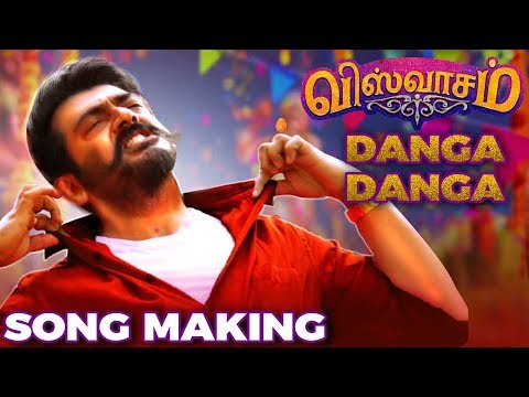 VISWASAM: Danga Danga Song Making - Lyricist Arun Bharathi Opens Up | Ajith