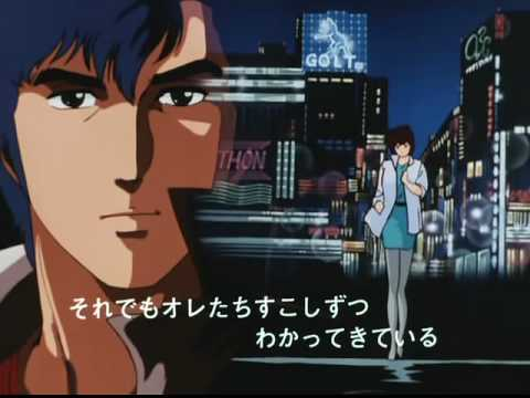 City Hunter Opening 2 Go go heaven by Yoshiyuki Ohsawa from YouTube · Duration:  1 minutes 32 seconds