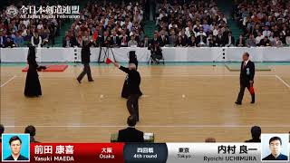 Yasuki MAEDA M-KK Ryoichi UCHIMURA - 65th All Japan KENDO Championship - Fourth round 58