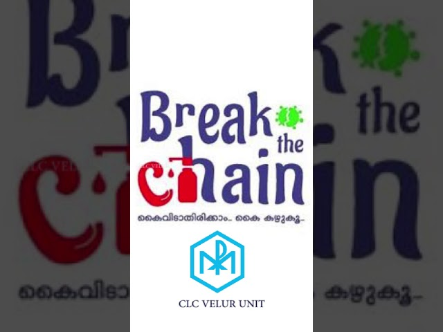 Covid-19 | നമ്മൾ അതിജീവിക്കും | Kerala | CLC VELUR