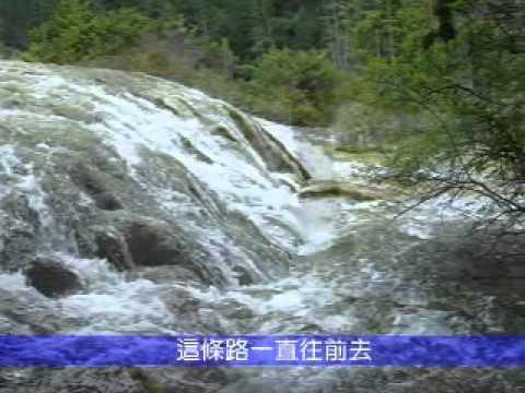 阿彌陀佛謝謝您 (Amituofo Xie Xie Ni) MTV