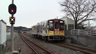 2018 01 天竜浜名湖鉄道・豊岡駅 TH2100形・直虎ラッピング ラストラン・直虎号HM