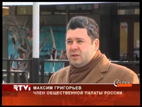 телеканал rtvi онлайн трансляция