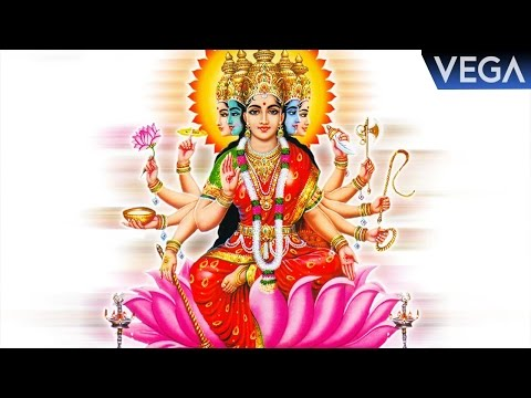 Gayathri mantra with lyrics
