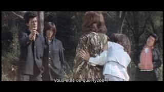 La leçon de chose de mademoiselle Mejika - Bande annonce VOSTFR
