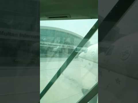 View of Multan airport 2
