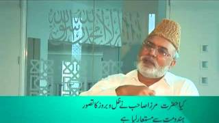 Is the Concept of Ummati Nabi taken from the Hindu Religion-persented by khalid Qadiani.flv