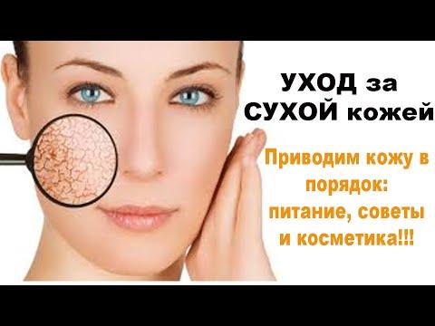 Мумие в косметологии для кожи лица и против целлюлита
