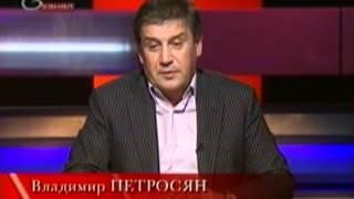 Владимир Петросян (8 июня 2012)