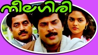 Neelagiri - Superhit Malayalam Action Full Movie - Mammootty.