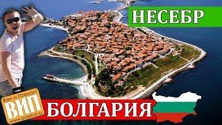 видео Транспорт в Болгарии