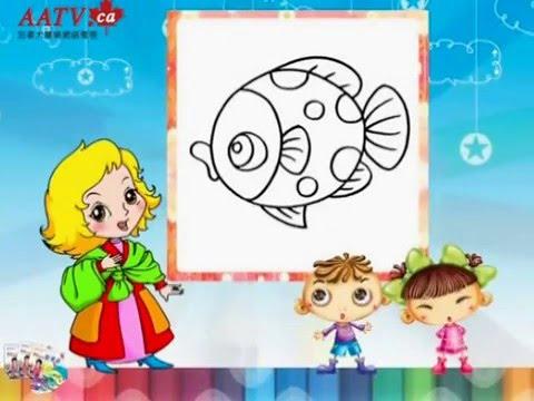 姜宏儿童创意简笔画_姜宏幼儿创意简笔画(初级篇)第13课 Jianghong - YouTube